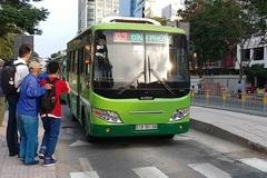 Bốn tuyến xe buýt đầu tiên tại TP.HCM hoạt động từ 5/10