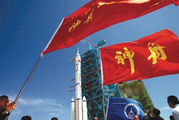 Mỹ ngăn Trung Quốc tiếp cận các công nghệ vũ trụ trọng yếu