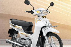 Honda Dream Forever Glory 2021 ra mắt với diện mạo mới