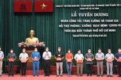 Chủ tịch TP.HCM: 'Mãi tri ân tình cảm của lực lượng chi viện phòng, chống dịch'