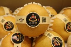 Tràn lan lê 'nhái' Hàn Quốc trên thị trường
