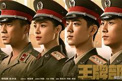Phim Trung Quốc xuyên tạc lịch sử Việt Nam