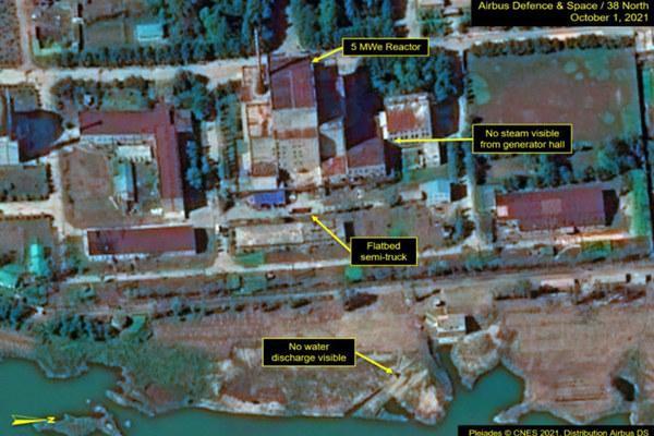 Triều Tiên 'vẫn đang chạy' lò phản ứng hạt nhân ở Yongbyon