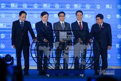 Vietnam to host ITU Digital World 2021