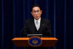 'Ra mắt' quốc hội, tân Thủ tướng Nhật gặp nhiều câu hỏi khó