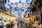 Người Nhật phòng chống Covid-19: Những điều mắt thấy tai nghe