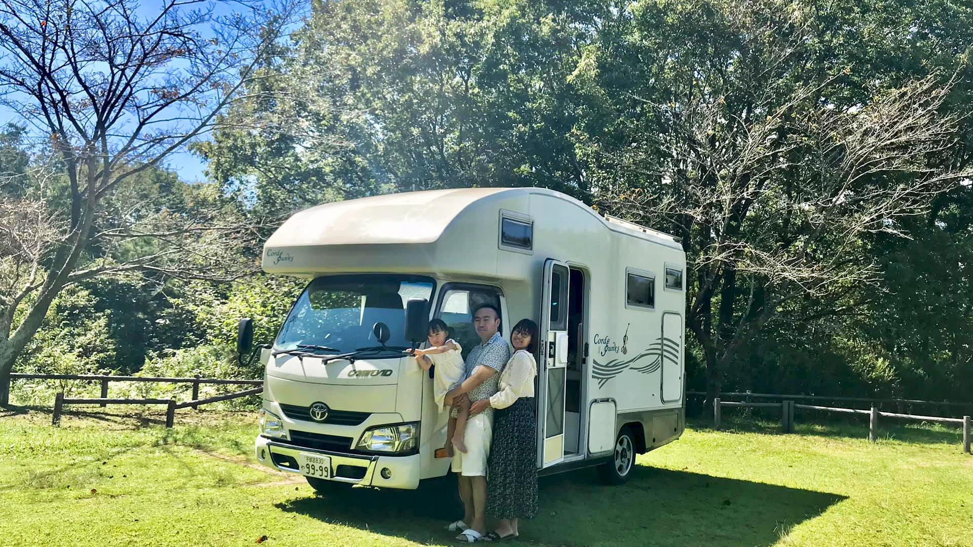 Cặp đôi chi 2 tỷ mua nhà di động, đưa con đi vòng quanh Nhật Bản