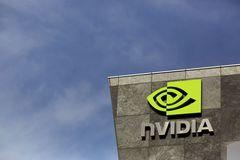 Nvidia đối mặt cuộc điều tra thương vụ 54 tỷ USD