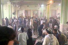 Thánh đường Hồi giáo ở Afghanistan bị đánh bom, hàng chục người thương vong