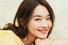 Shin Min Ah 'Điệu Cha-Cha-Cha làng biển' nhận bằng khen của Tống thống
