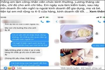 Vợ bị nhân tình của chồng nhắn tin khoe 'sắp đầy tháng con trai anh ấy'
