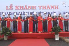 Khánh thành trạm biến áp 220kV Lao Bảo, đường dây 220kV Đông Hà - Lao Bảo