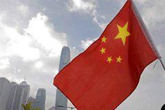 'Bộ ba kẻ thù' kéo tụt đà tăng trưởng của Trung Quốc