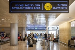 Israel phát hiện ca nhiễm biến chủng AY.4.2 đầu tiên