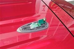 Một số xe Toyota Rush tại Việt Nam bị gãy ăng-ten vây cá