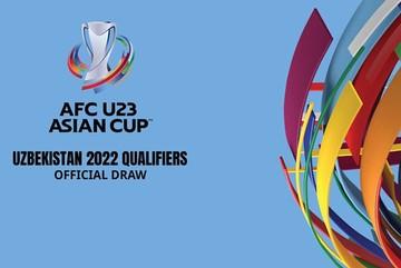 Lịch thi đấu vòng loại U23 châu Á 2022